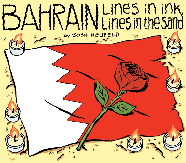 Bahrain-cover-lr