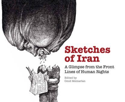 Sketches of Iran