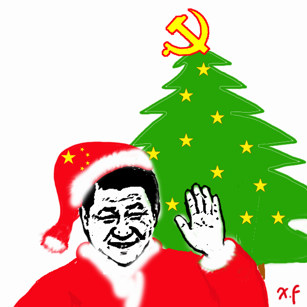 Merry_Xmas_from_Xi