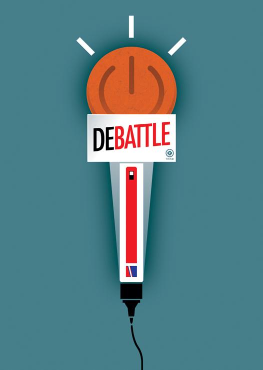 TRIK.debattle.DUDOK