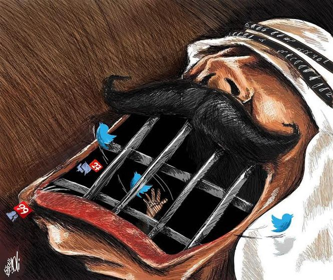 Social_media_in_jail__naser_jafari