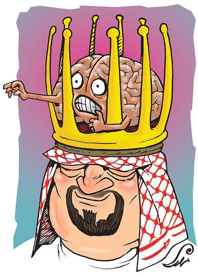 Saudi_crown__Taheri