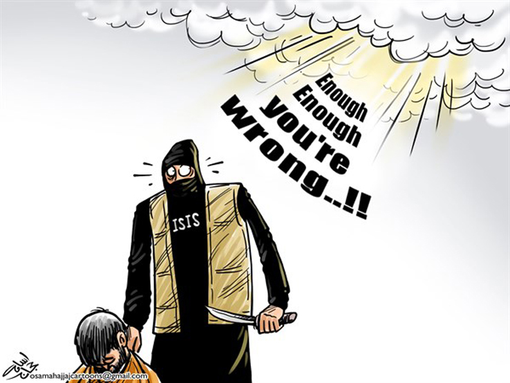 Isis_god__osama_hajjaj