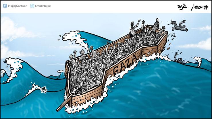 Gaza_is_a_death_boat_too___emad_hajjaj