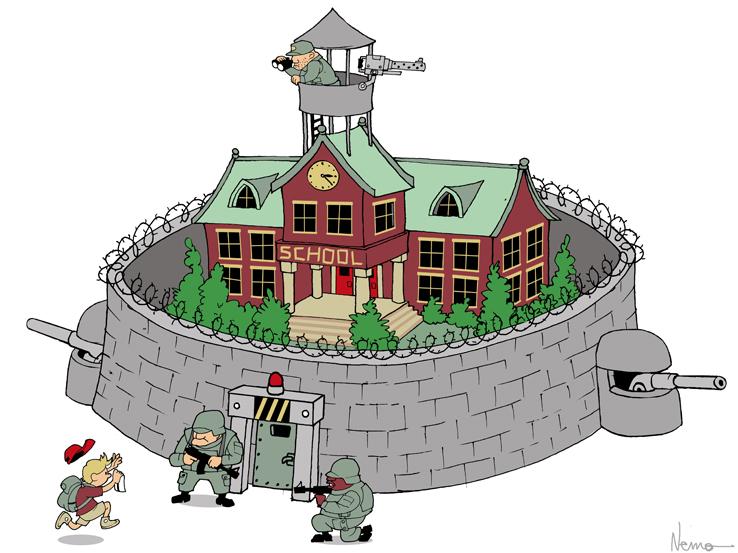 Secured_school__nem