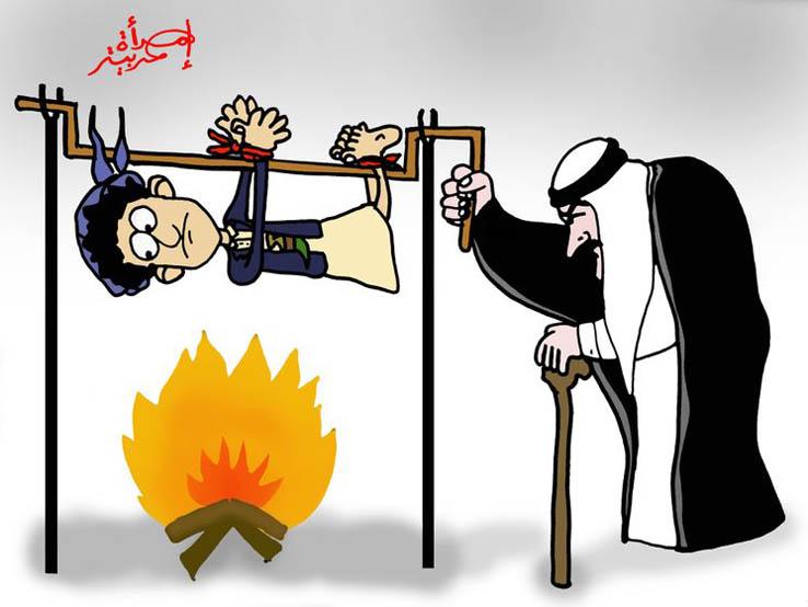 The_relationship_between_yemen_and_saudi_arabia__arwa_moukbel