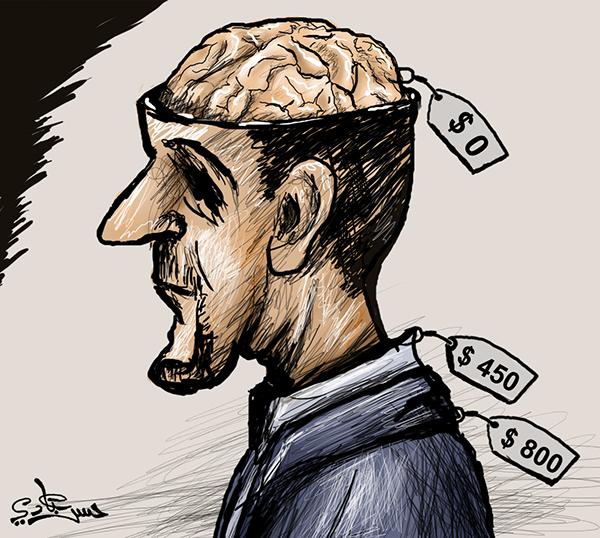 Mind___hasan_abadi