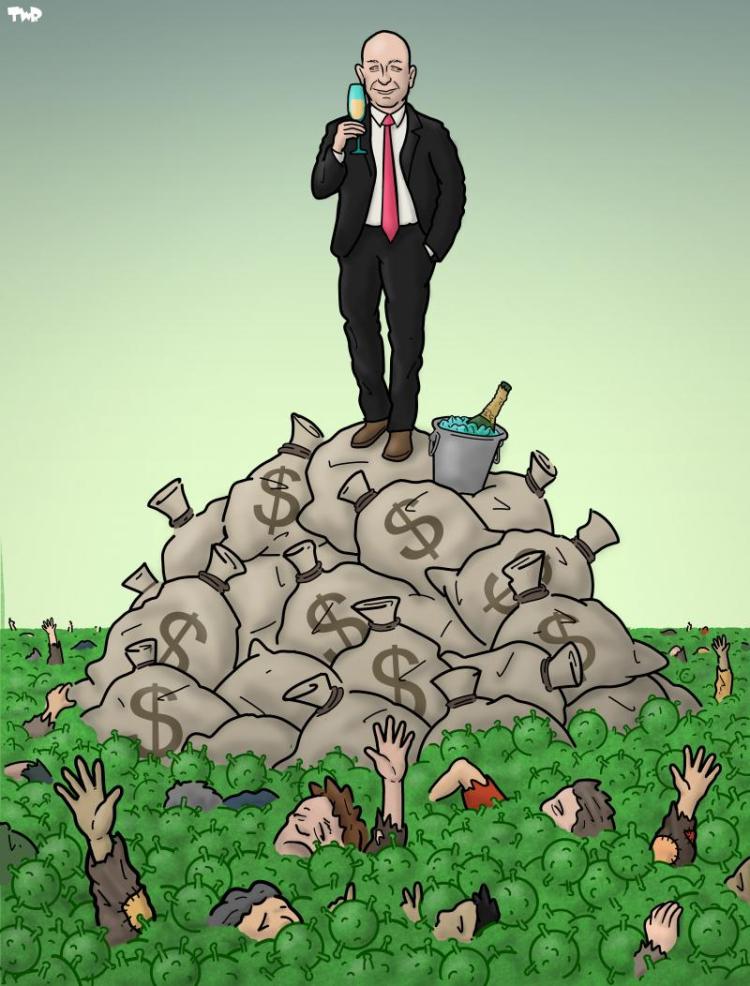 201216 Inequality